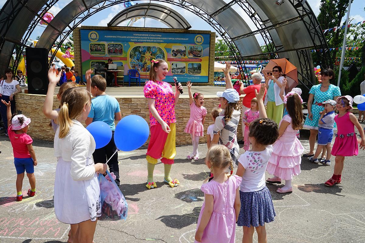 Что посетить с ребенком в День защиты детей на Кубани
