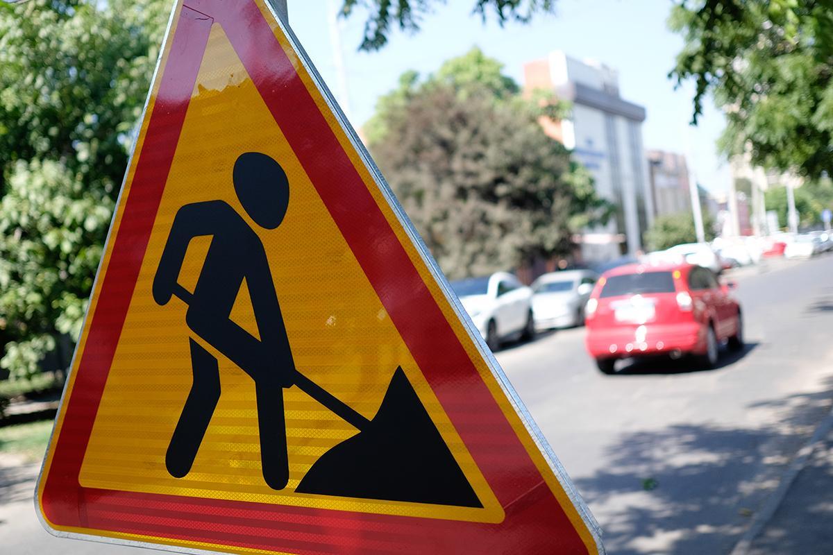 Ремонт улицы Тургенева в Краснодаре. Как преодолеть