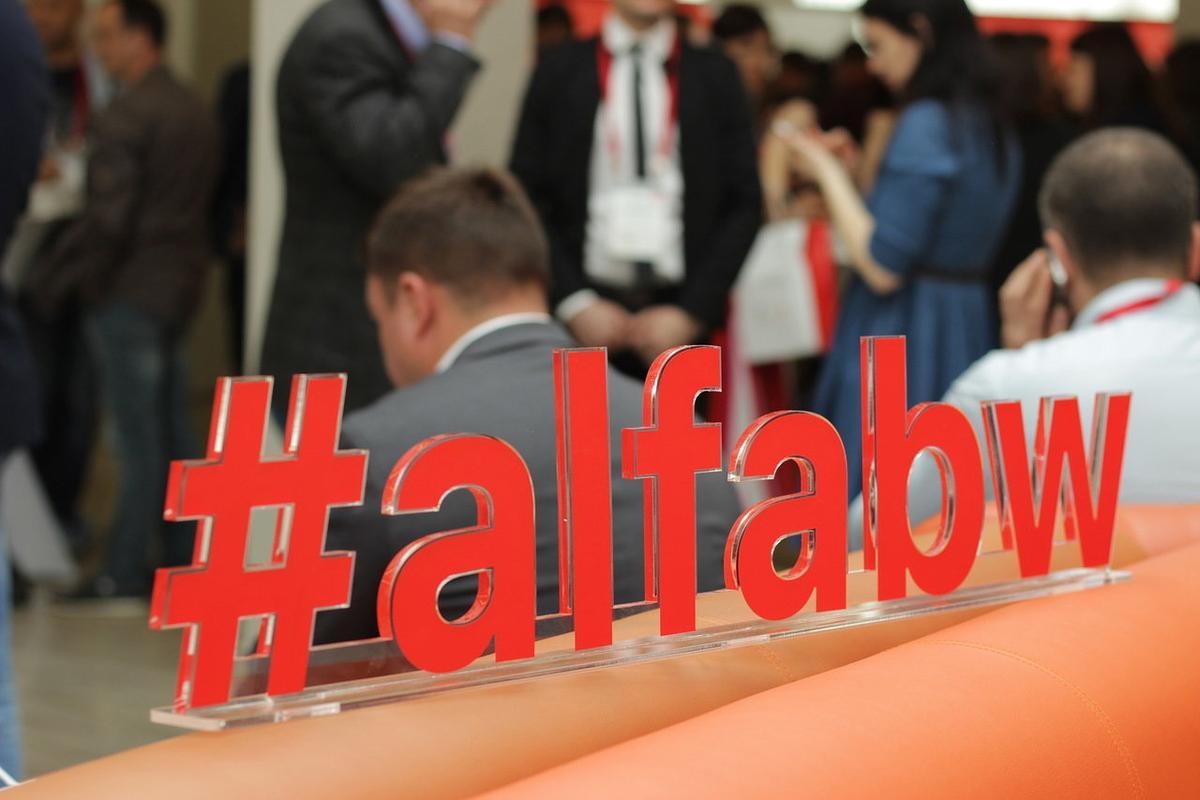В Краснодаре прошел Alfa Business Forum