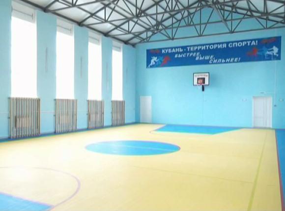 «Факты 24»: на Кубани на строительство спортзалов в школах выделили 120 млн рублей, в Краснодаре встретятся поклонники творчества Иосифа Кобзона