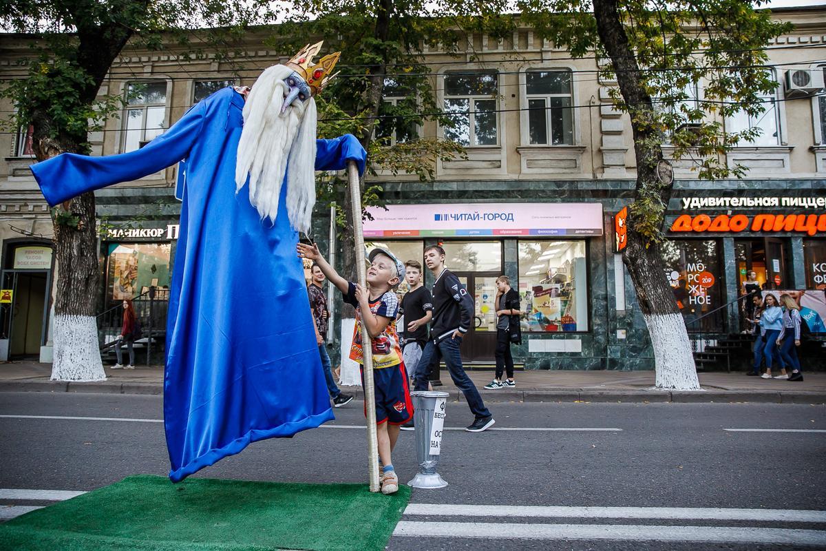 Празднование Дня города в Краснодаре