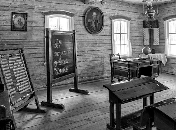 Большая перемена: три века учительских зарплат