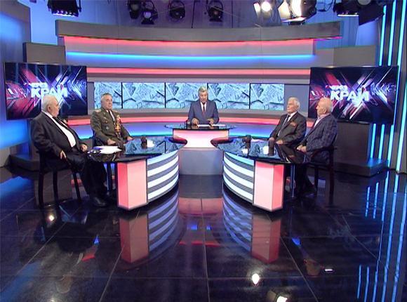«Через край»: 75-летие со дня освобождения Кубани