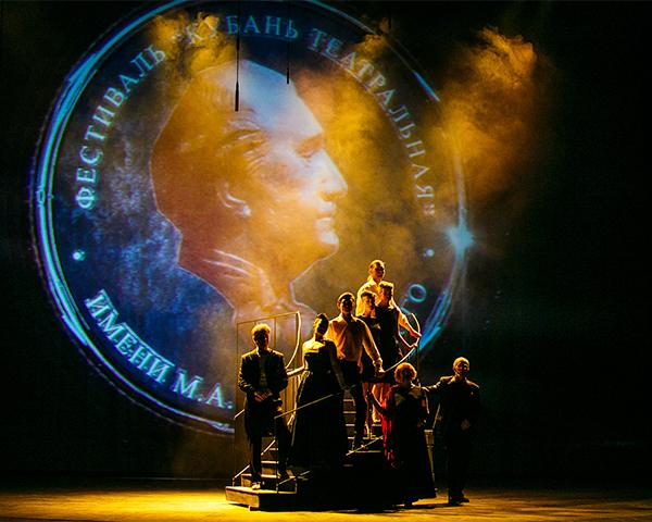 «Кубань театральная»: вперед в прошлое