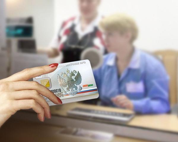 Электронный паспорт россиянина получит платежный модуль