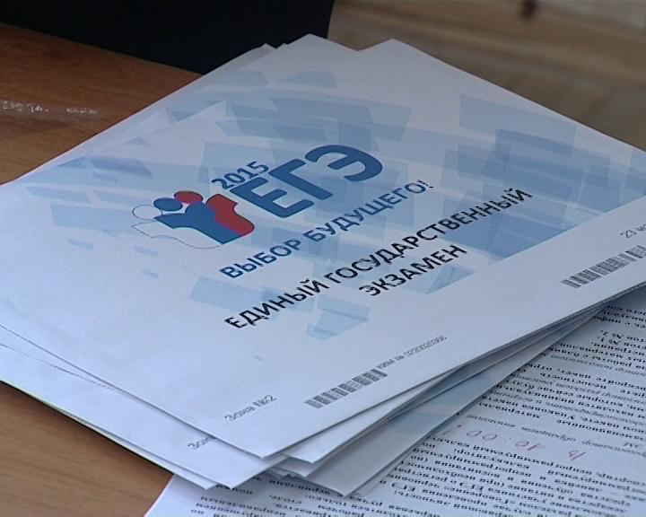 ЕГЭ по литературе на Кубани будут сдавать 1,5 тыс. человек