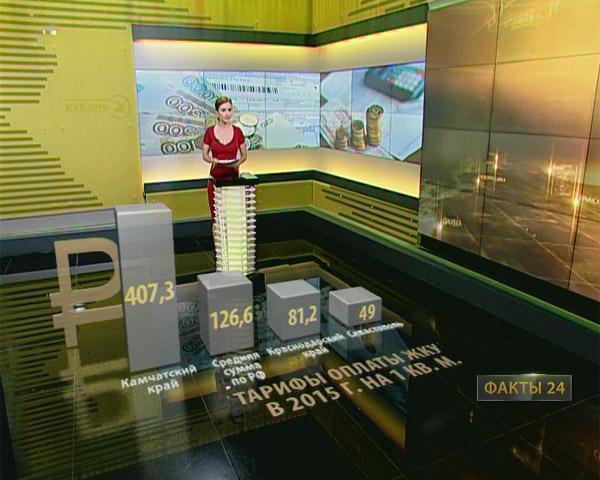 На Кубани с 1 июля вырастут жилищные тарифы
