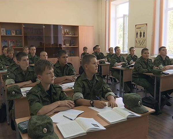Кадеты казачьего корпуса в Крымске рассказали о своем обучении