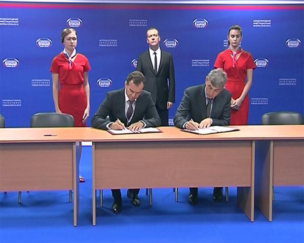 Кондратьев и Галицкий подписали соглашение о создании индустриального парка