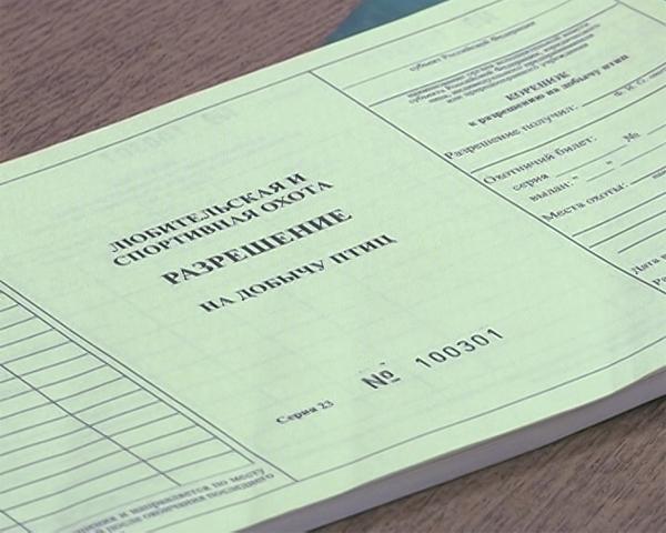 В Кущевском районе образовались очереди за разрешениями на охоту