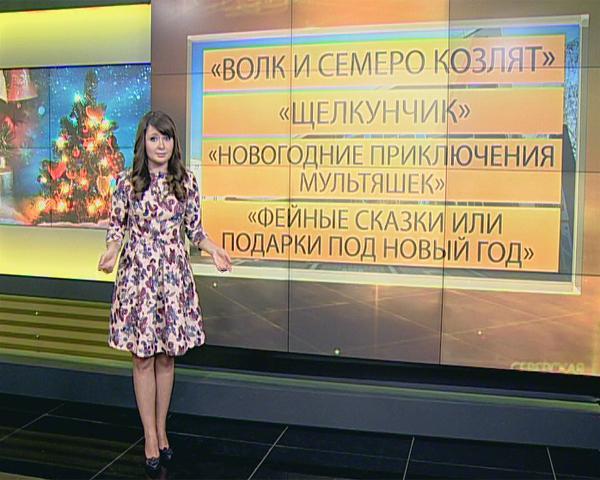 Какие детские новогодние спектакли готовят краснодарские театры