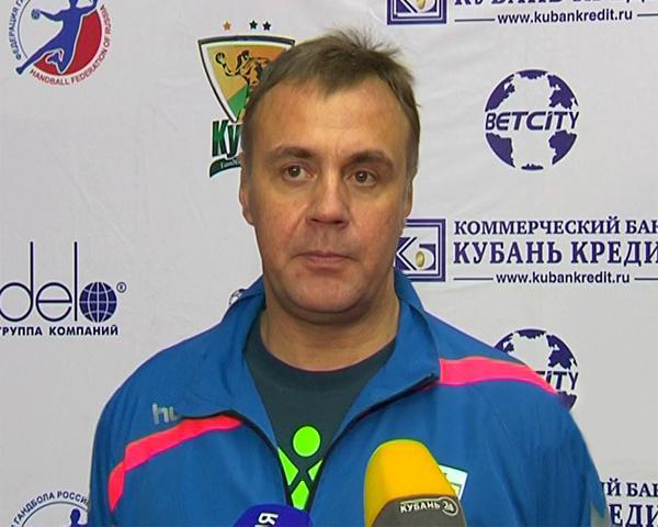 Тренер ГК «Кубань»: команда настраивалась дать бой «Ладе» и перегорела перед стартом