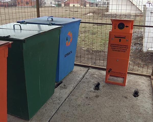 Жители Тимашевска за сдачу сортированного мусора получают скидку на ЖКХ