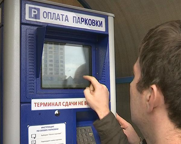 В 2016 году 70% паркоматов Краснодара заменят на терминалы, принимающие мелочь
