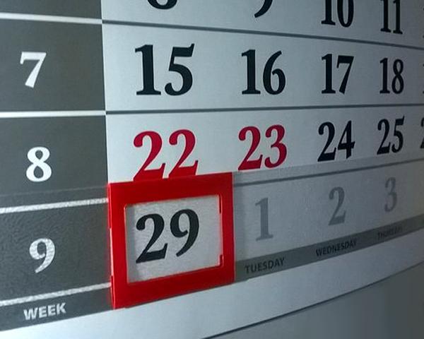 Зачем нужно 29 февраля