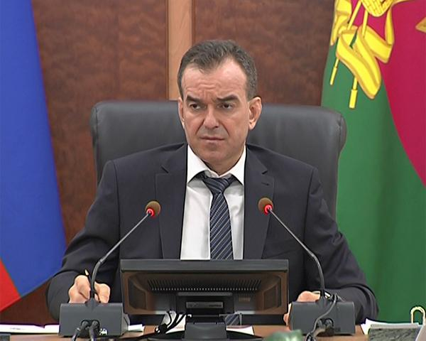 Телеверсия совещания Вениамина Кондратьева по вопросам исполнения поручений