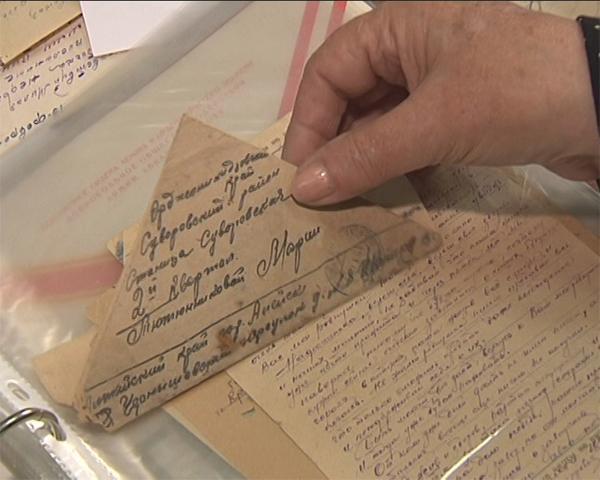 В Краснодаре издадут второй том «Фронтовых писем»