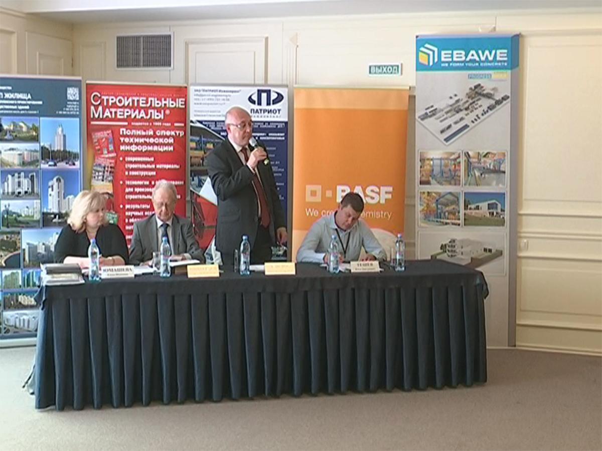 На международной конференции в Краснодаре обсудили развитие крупнопанельного домостроения