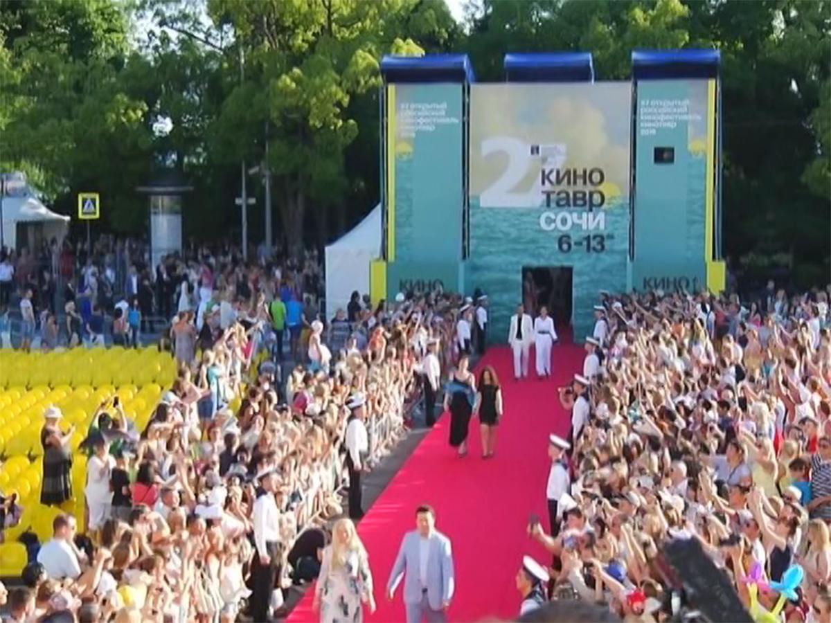 В Сочи вручили награды победителям «Кинотавра-2016»