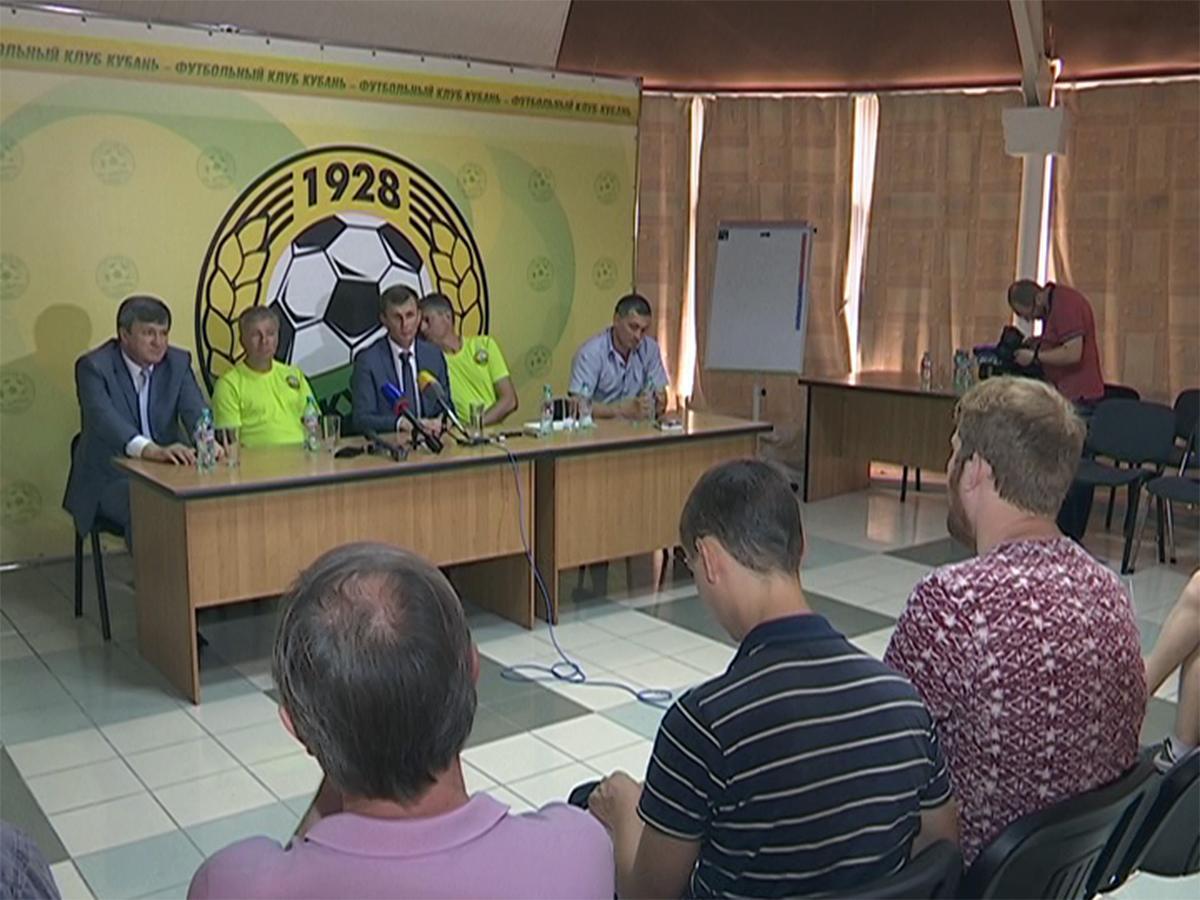 Петреску: вернуть «Кубань» в РФПЛ нелегко, но я не боюсь трудностей