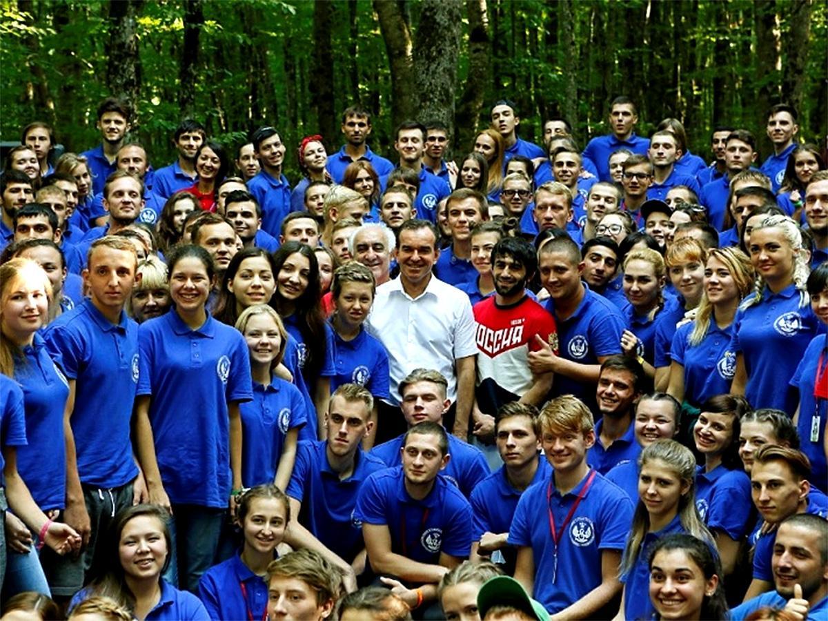 Кондратьев посетил молодежный лагерь «Регион 93» в Северском районе
