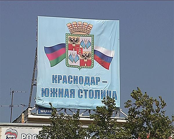 Эксперты: интересы Краснодара должны активно продвигать на федеральном уровне