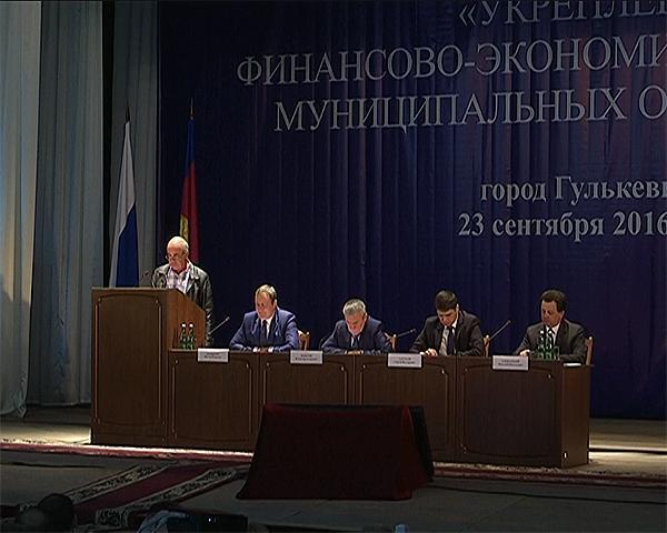 В Гулькевичах прошла научно-практическая конференция ЗСК