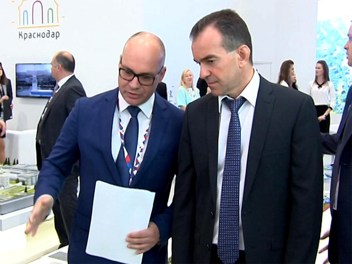 Главы районов Кубани рассказали Кондратьеву о подписанных инвестпроектах