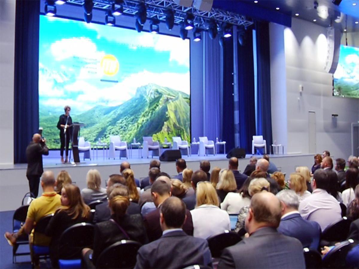 В Сочи состоялся первый Международный туристический инвестфорум