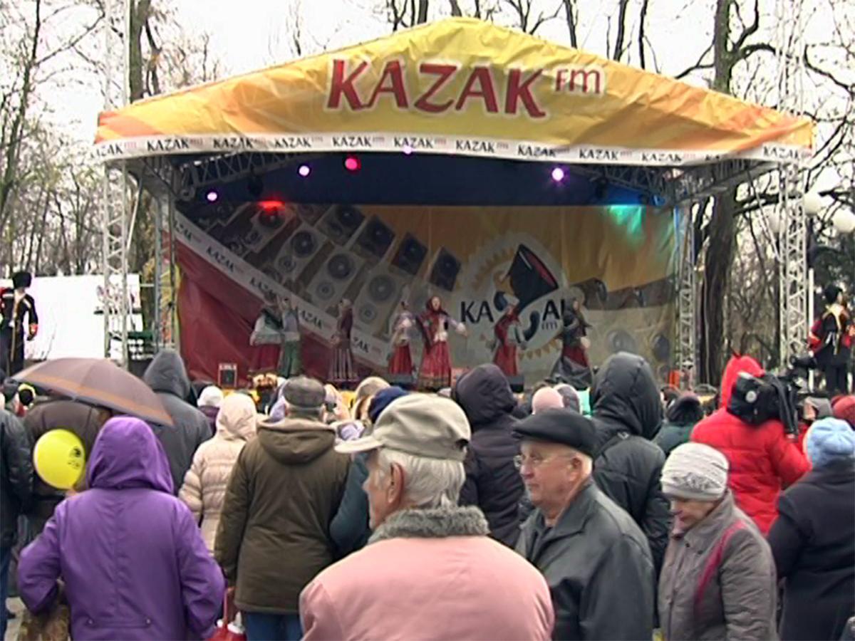 Радиостанция «Казак FM» отметила пятилетие
