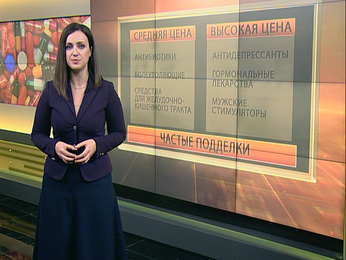 Какие медикаменты в России подделывают чаще всего