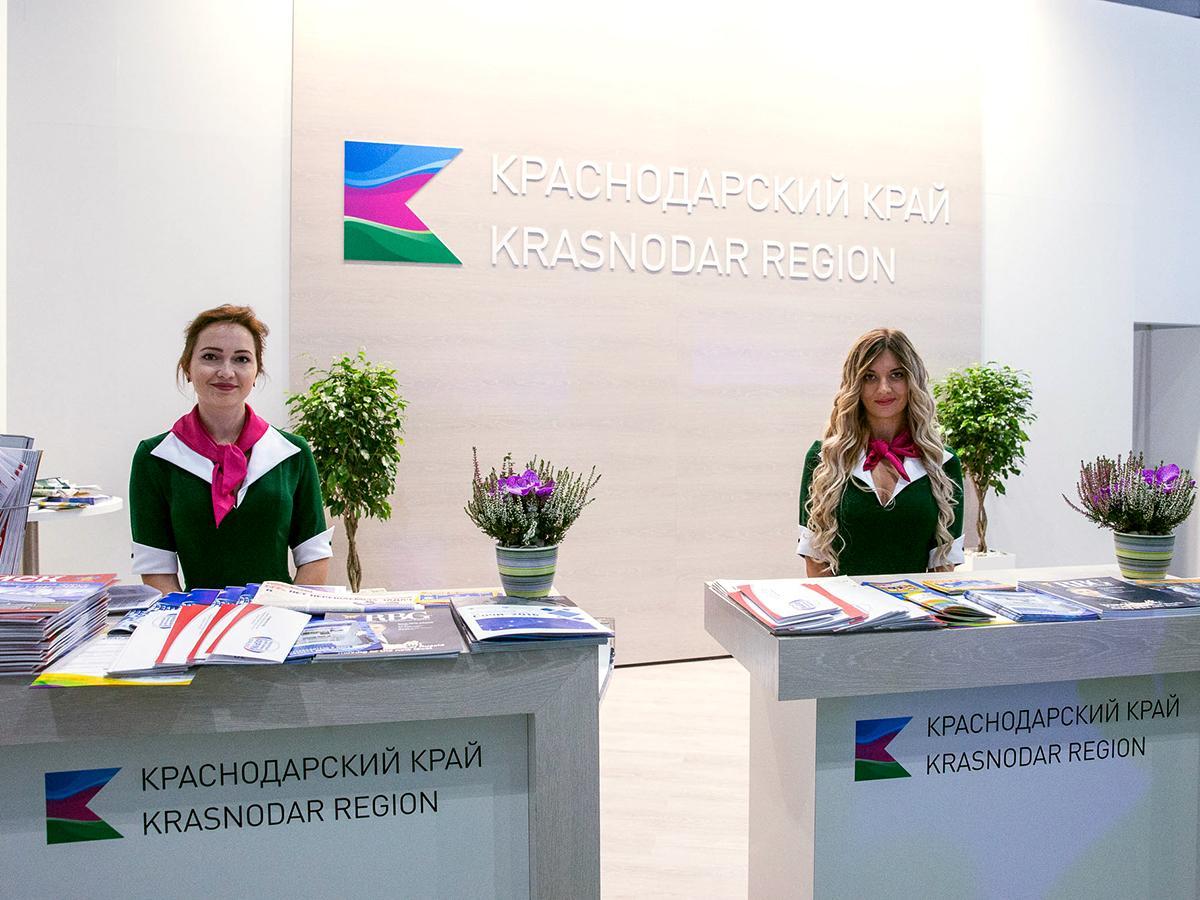 Тимашевский район представит пять бизнес-проектов на инвестфоруме в Сочи
