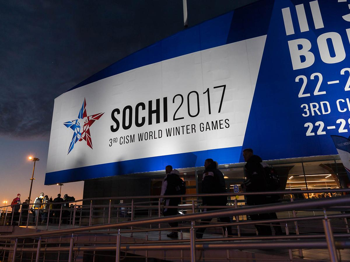 В Сочи прошла церемония закрытия Всемирных военных игр