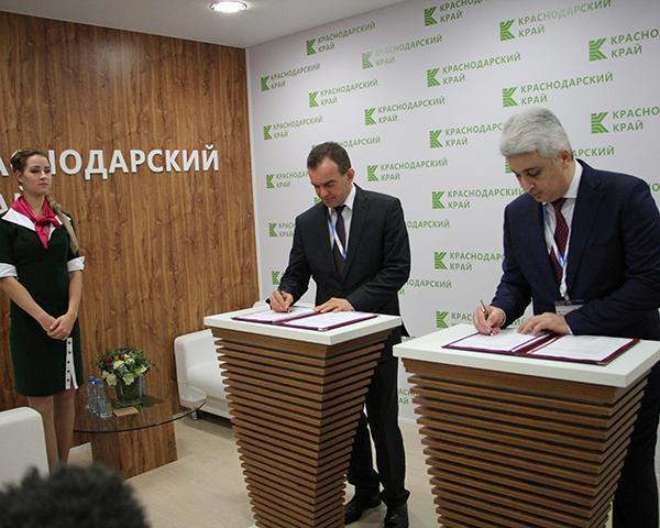 Администрация Краснодарского края и«Кубаньэнерго» подписали соглашение осотрудничестве