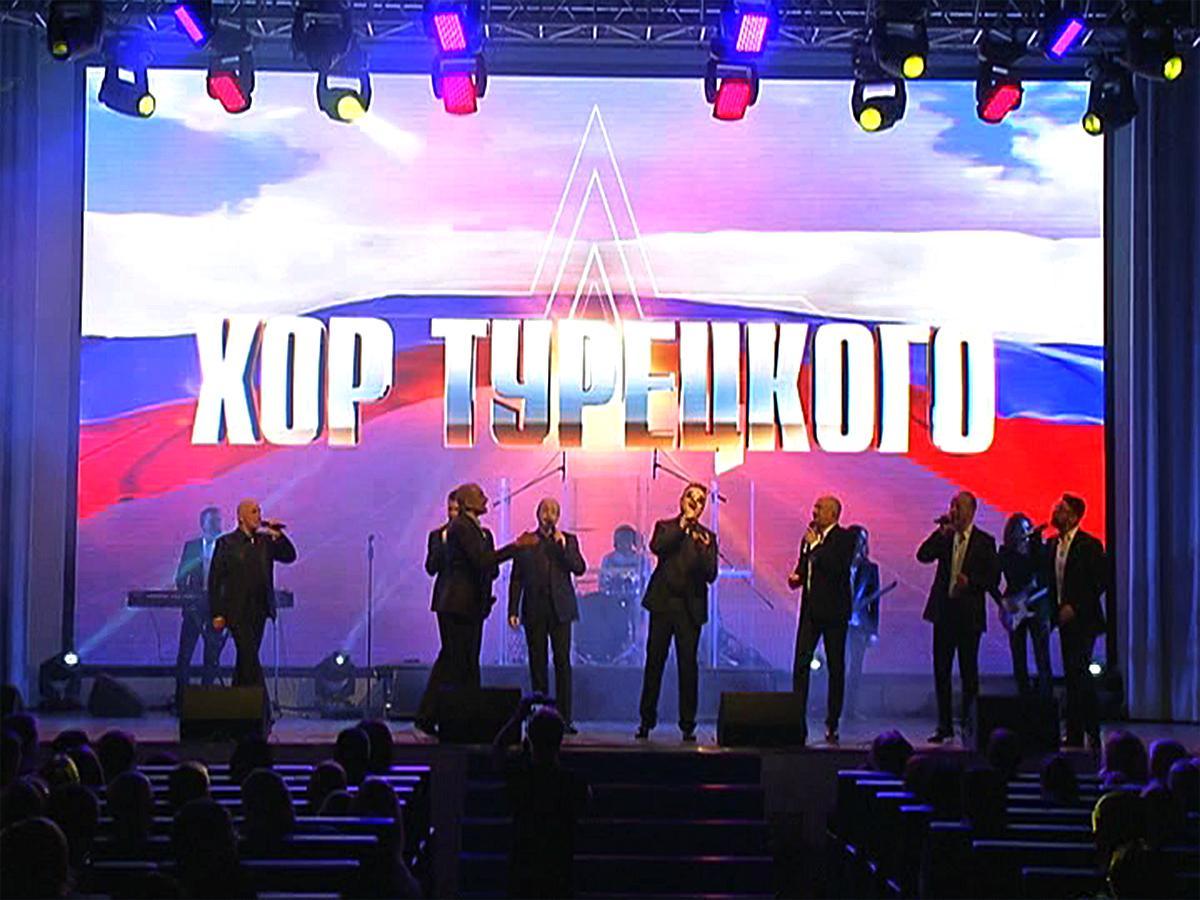«Хор Турецкого» выступил в горно-туристическом центре «Газпром» в Сочи