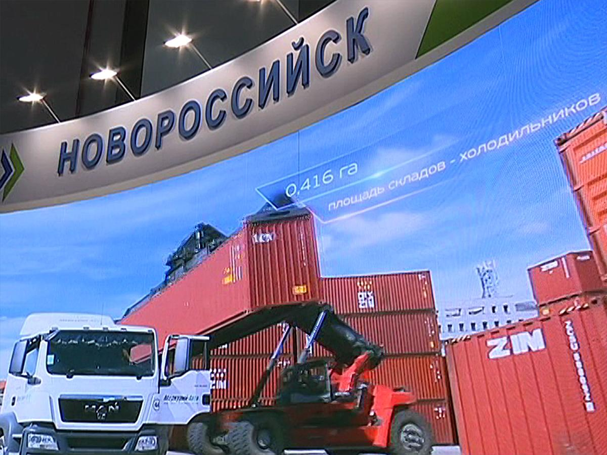 На Российском инвестфоруме в Сочи Новороссийск заключил соглашения на 35 млрд рублей