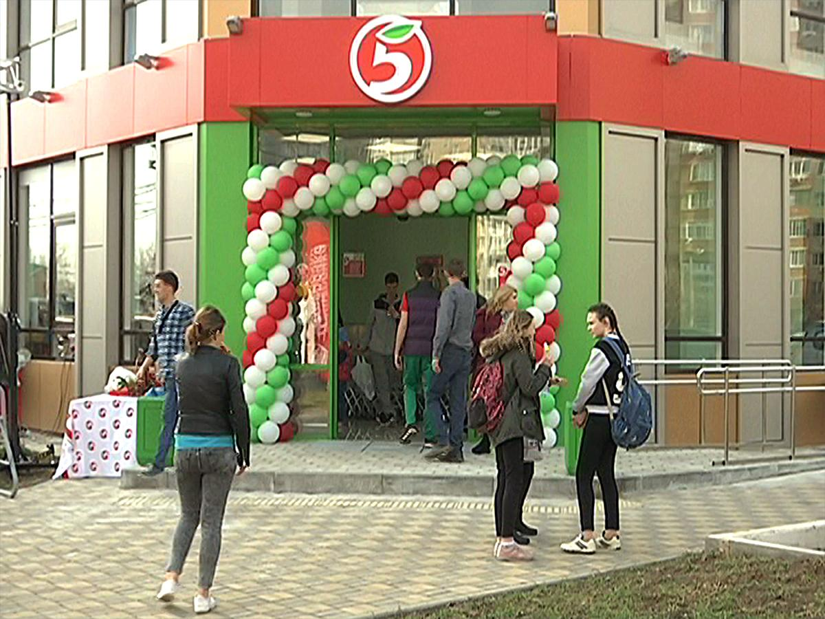 В Юбилейном микрорайоне Краснодара открылся магазин «Пятерочка»