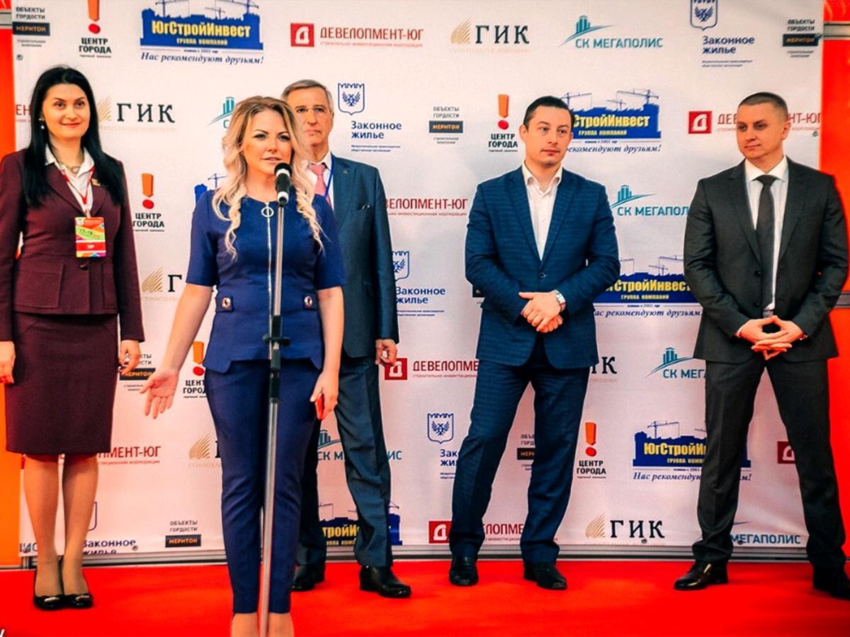 В Краснодаре в «Центре города» завершилась VIII «Ярмарка жилья»