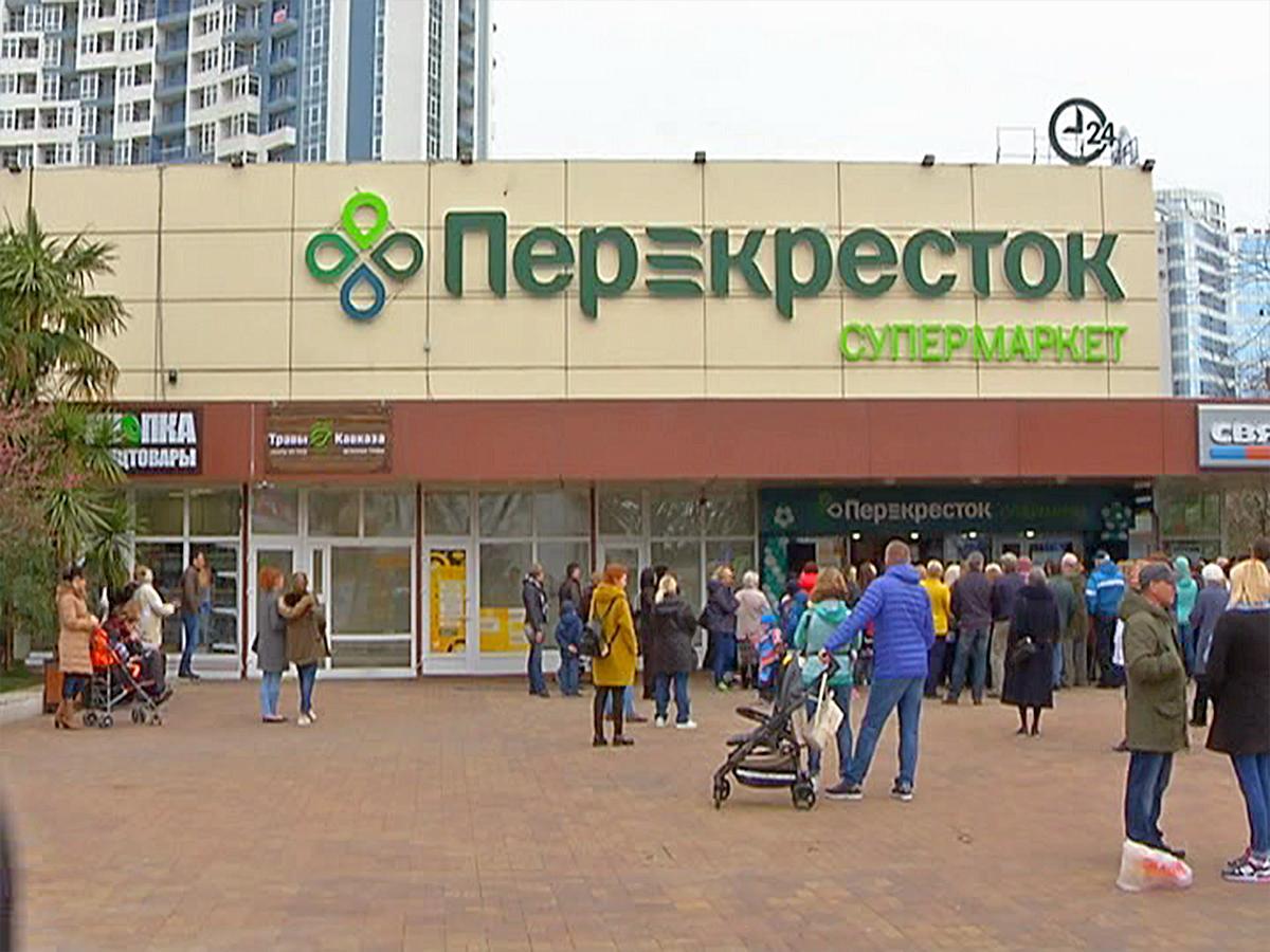 В Сочи после реконструкции открыли супермаркет «Перекресток»