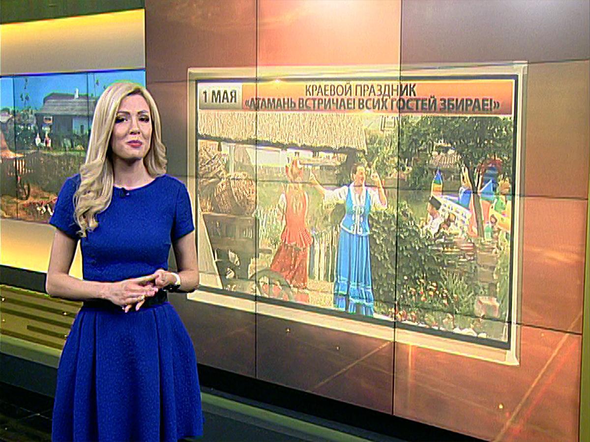 «Атамань» откроет сезон праздничным концертом и ярмаркой