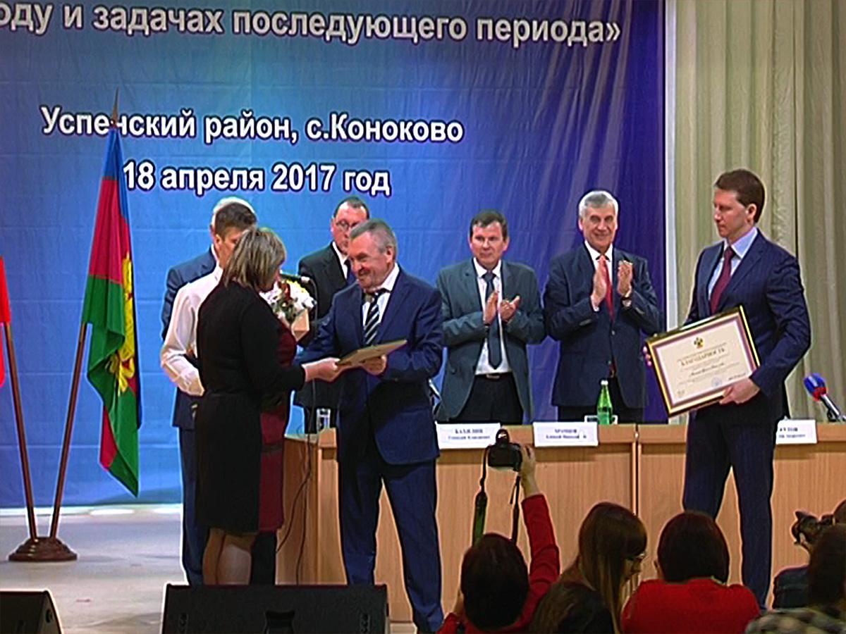 В Успенском районе наградили 132 ТОСа из разных районов края