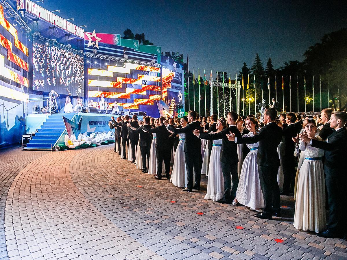 В Краснодаре прошла первая общая репетиция Губернаторского бала