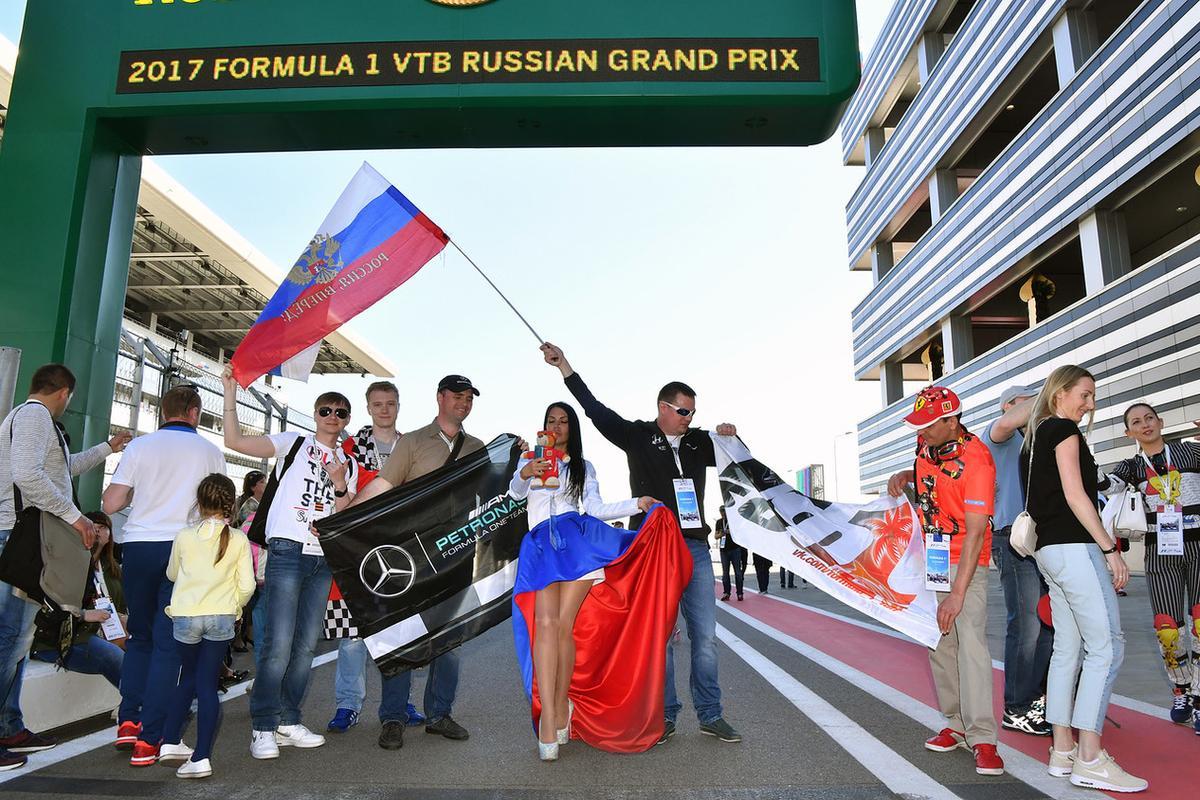 В Сочи для болельщиков «Формулы -1» подготовили развлекательную зону