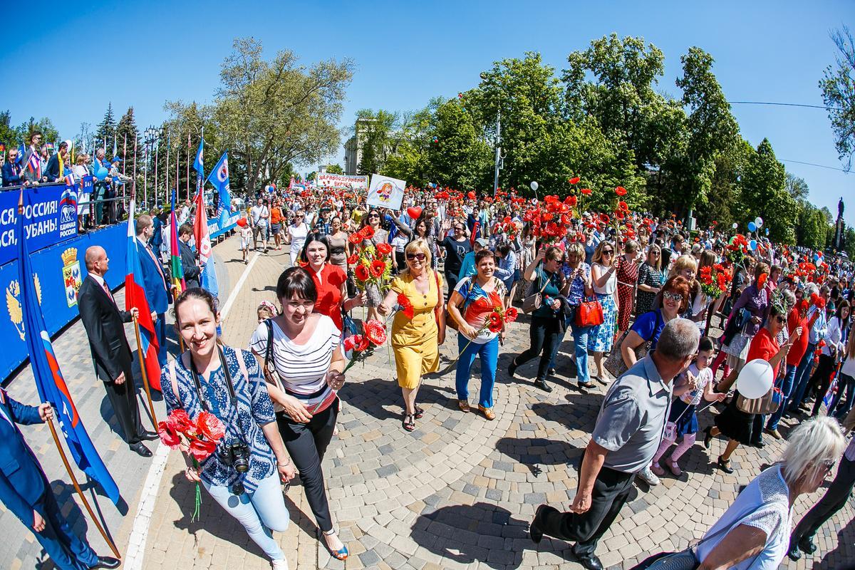 В Краснодаре демонстрация завершилась фестивалем-маевкой