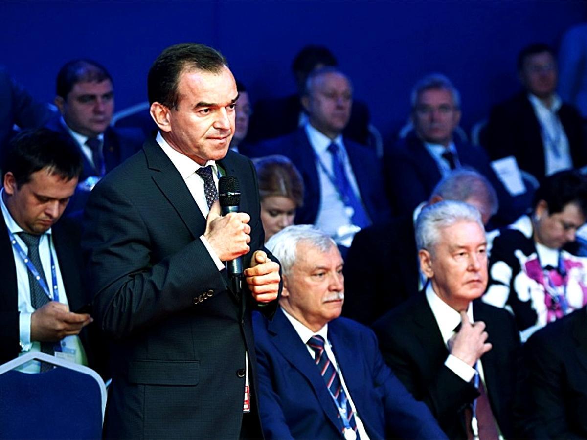 Кубань открыла на форуме в Санкт-Петербурге инвестиционный ресторан
