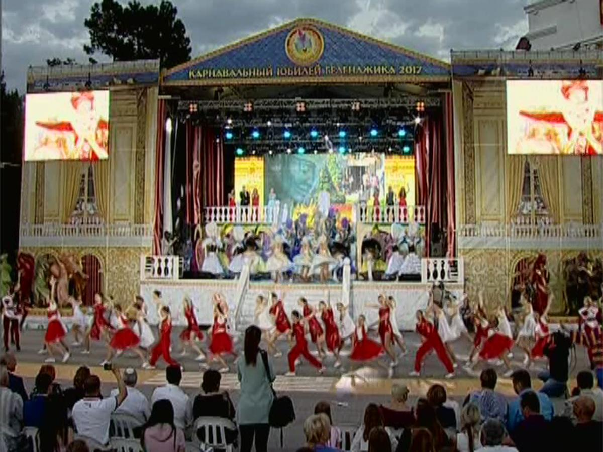 Карнавал в Геленджике посвятили 80-му юбилею Краснодарского края и Году экологии