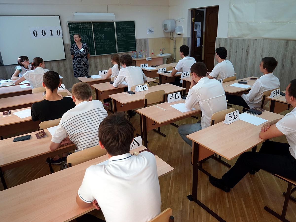 Федеральный эксперт оценил качество проведения ЕГЭ на Кубани