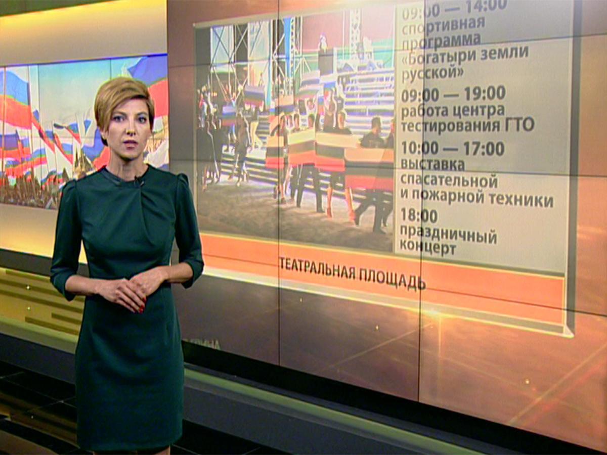 Как провести День России в Краснодаре