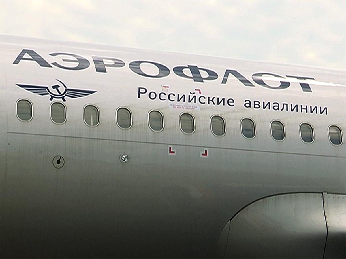 «Аэрофлот» возглавил топ-лист компаний-авиаперевозчиков