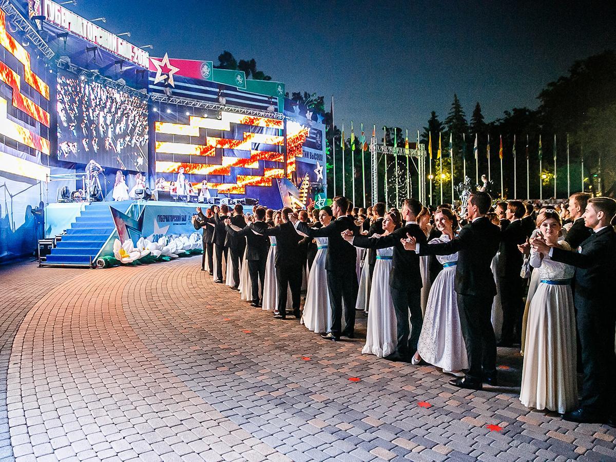 Во время Губернаторского бала кубанские выпускники исполнят десять танцев